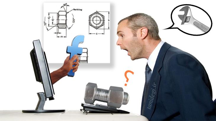 راه حل شبکه های اجتماعی برای کسب و کار ها