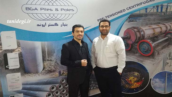 international oil,gas and petrochemical exhibition