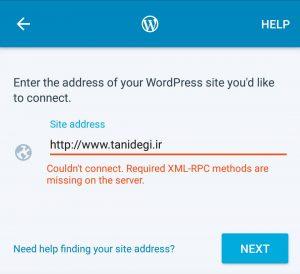 wordpress app error